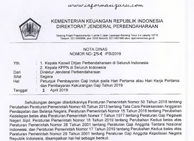 Download Petunjuk Pembayaran Gaji Induk PNS, Prajurit TNI dan Anggota POLRI  Pada Hari Pertama atau Hari Kerja Pertama Tahun 2019