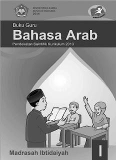 Bahasa Arab Buku Guru Kelas 1 Kurikulum 2013 Revisi