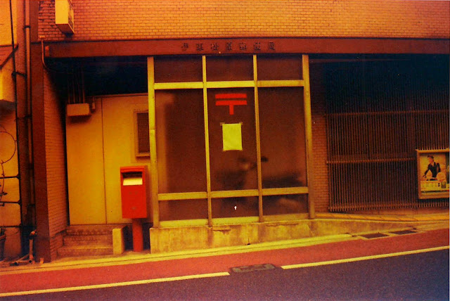 Redscale Film