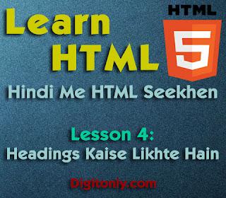 learn html in hindi tutorial
