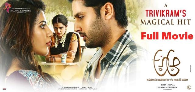 A Aa In Telugu: Watch A Aa Telugu Full Movie Online Bluray HD