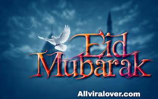 Download EID Mubarak Images , Wallpaper, Quets