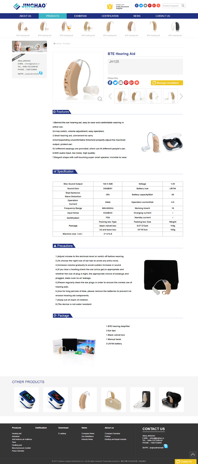 BTE hearing aid sound enhancement ear deafness voice amplifier pekak: Best  Price in Malaysia