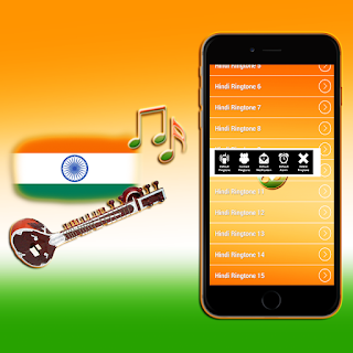 Gratuit-Hindi-mp3-Sonneries-mobile