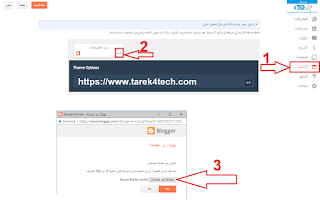 tarek4tech