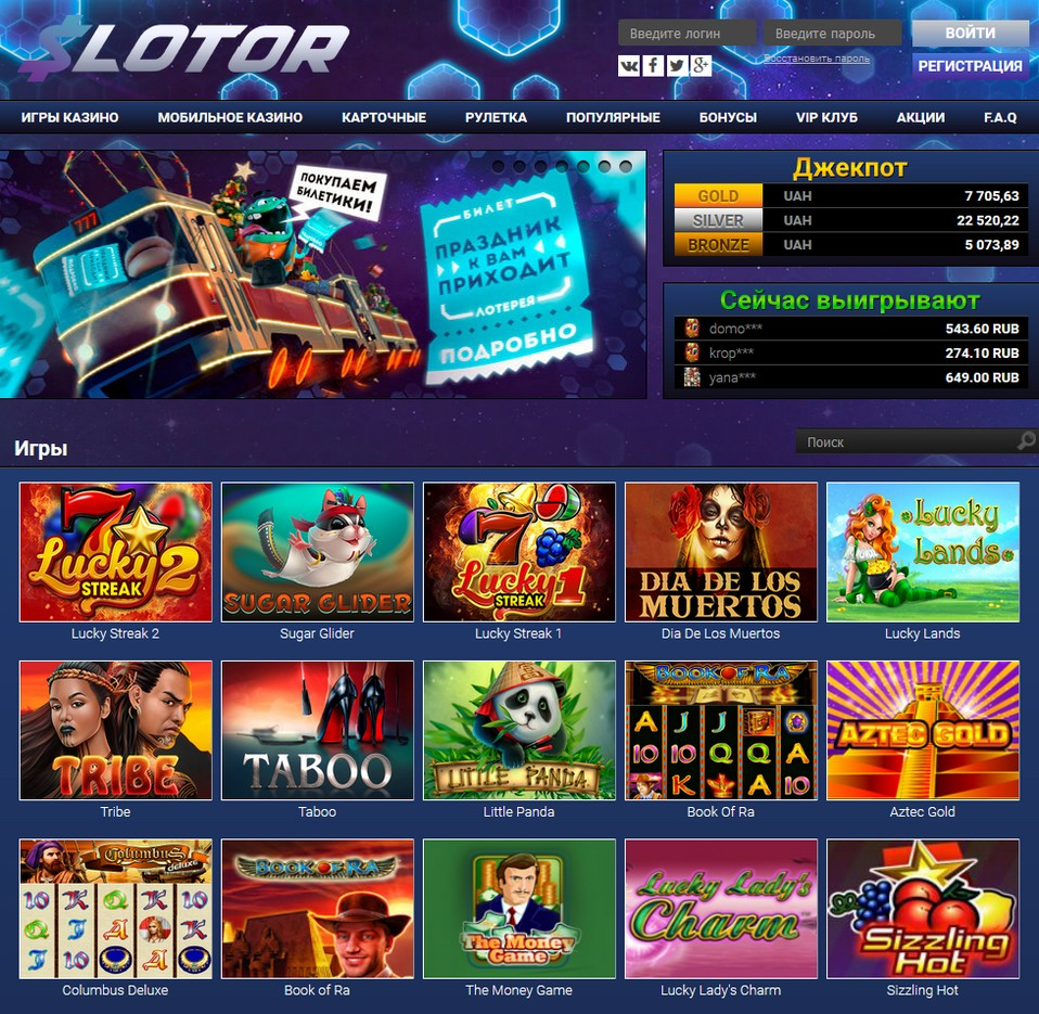 Slotor Review and 10% Bonus - High Roller Casinos