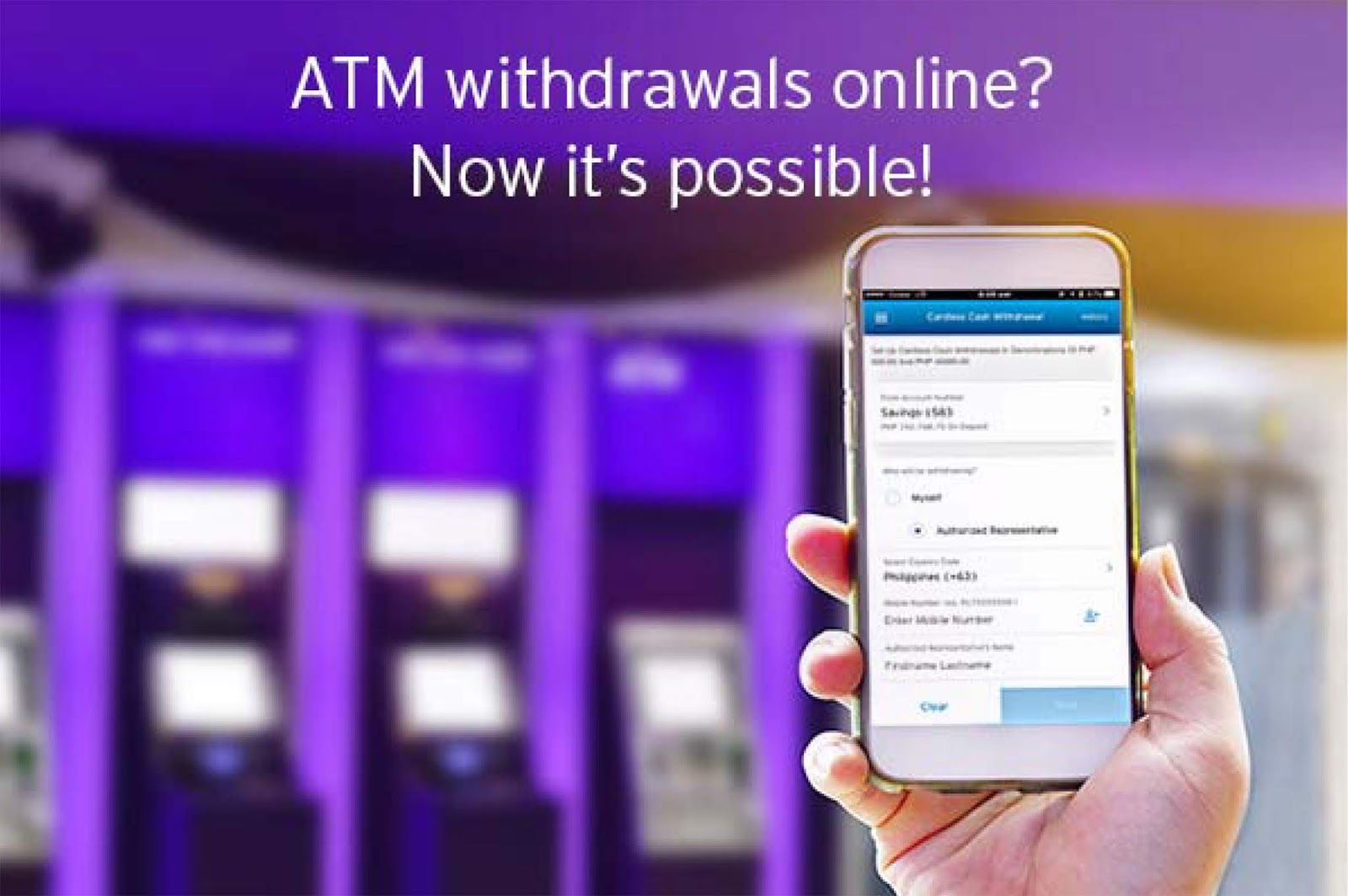 This is E-Life: Cardless ATM withdrawals now possible with Citi