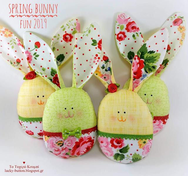 """Spring bunny Fun 2019"" Ανοιξιάτικα πασχαλινά κουνελάκια - λαγουδάκια 21 x 9 cm Υφασμάτινο διακοσμητικό"