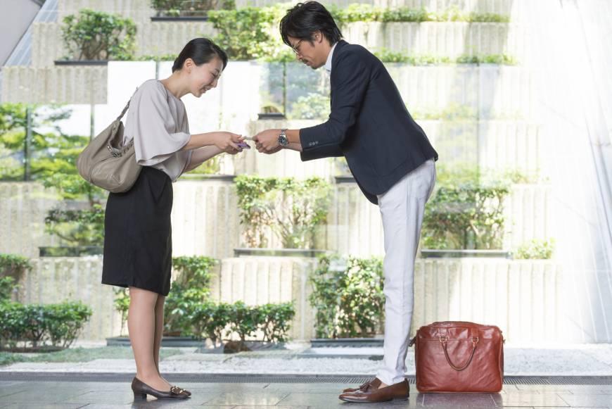 Etiquipedia: Meishi Etiquette in Japan