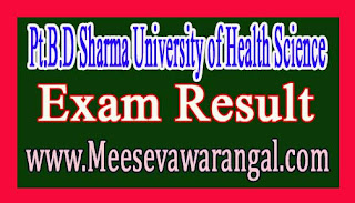 Pt.B.D Sharma University of Health Science B.Sc Perfusion Technology IIIrd Year Annual Sep 2016 Results