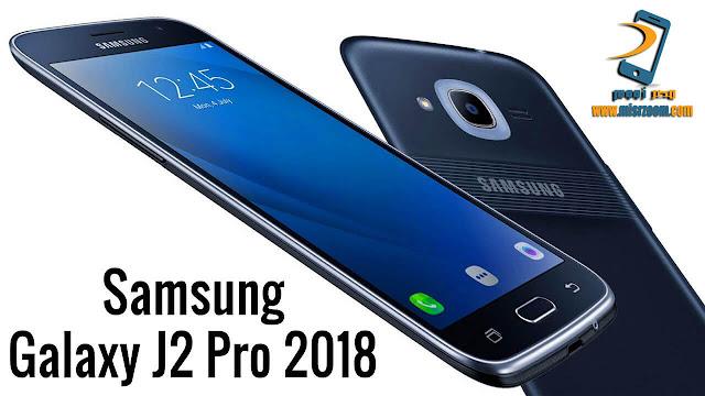 مواصفات وسعر هاتف Samsung Galaxy J2 Pro 2018 بالصور