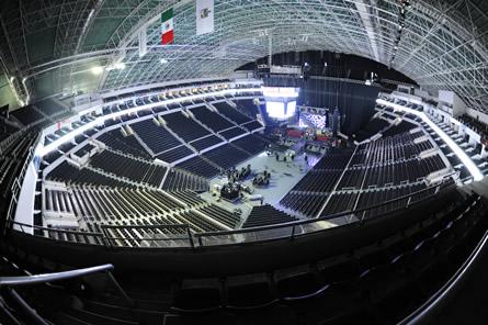 Boletos Arena Monterrey Cartelera de Conciertos 2016 primera fila agenda santander