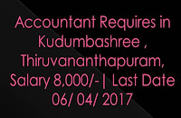 Accountant Requires in Kudumbashree