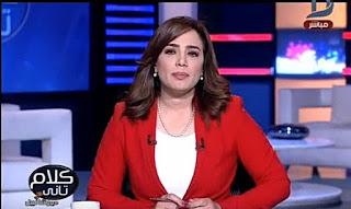 برنامج كلام تانى حلقة الخميس 28-12-2017 لـ رشا نبيل