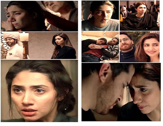 "Pakistani Movie "" Verna"" Review - Boomspk"