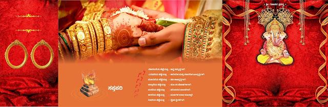 Indian wedding invitation designs, Indian wedding invitation design templates