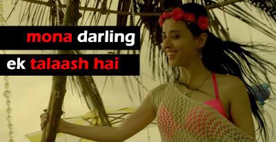 Ek Talaash Hai Video Song | Mona Darling, cover photo, images, wallpaper,