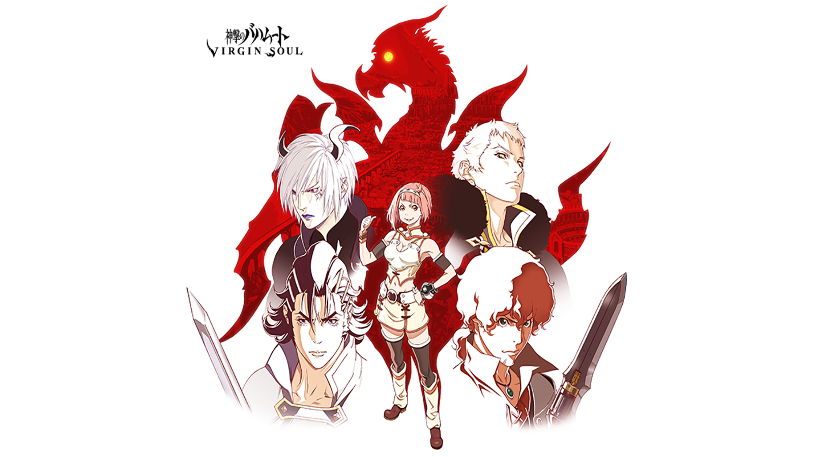 Shingeki no Bahamut: Virgin Soul
