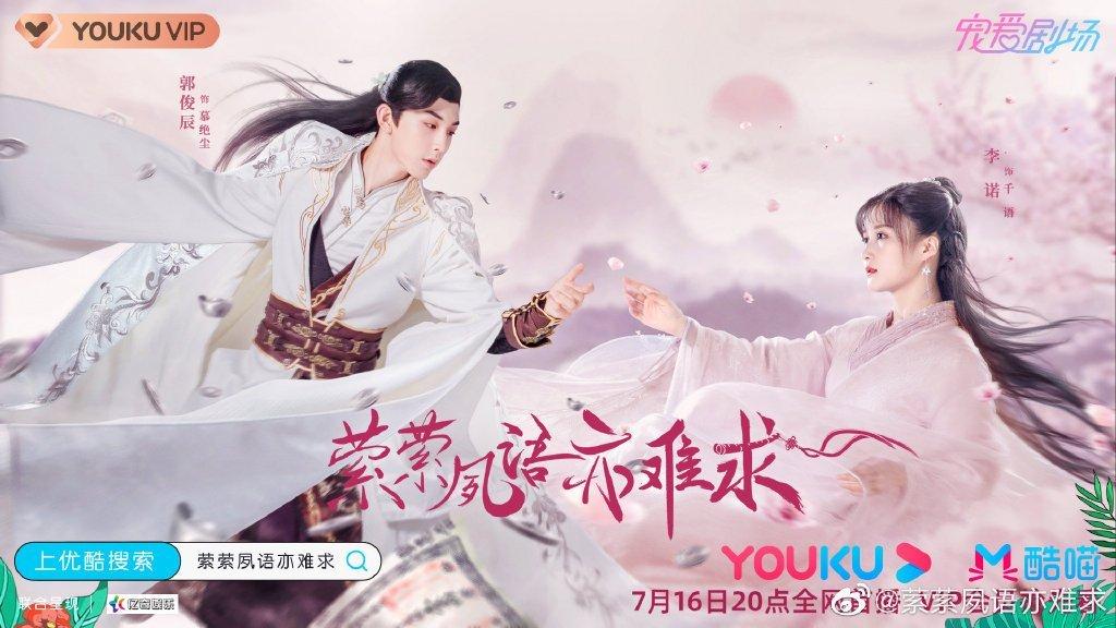 Nonton Download Su Yu (2020) Sub Indo