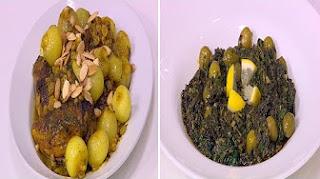 برنامج مغربيات 3-3-2017 طريقة عمل طاجن الدجاج بالبصل و الزبيب - بقولة مغربية مع نادية سرحان