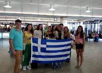 Γυμνάσιο Αλωνίων Πιερίας. Μετά την Ελλάδα κατέκτησε και την Ευρώπη!