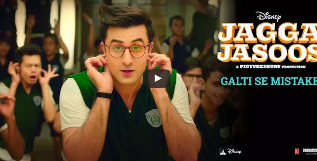 जग्गा जासूस हिंदी फिल्म - Jagga Jasoos Hindi Film