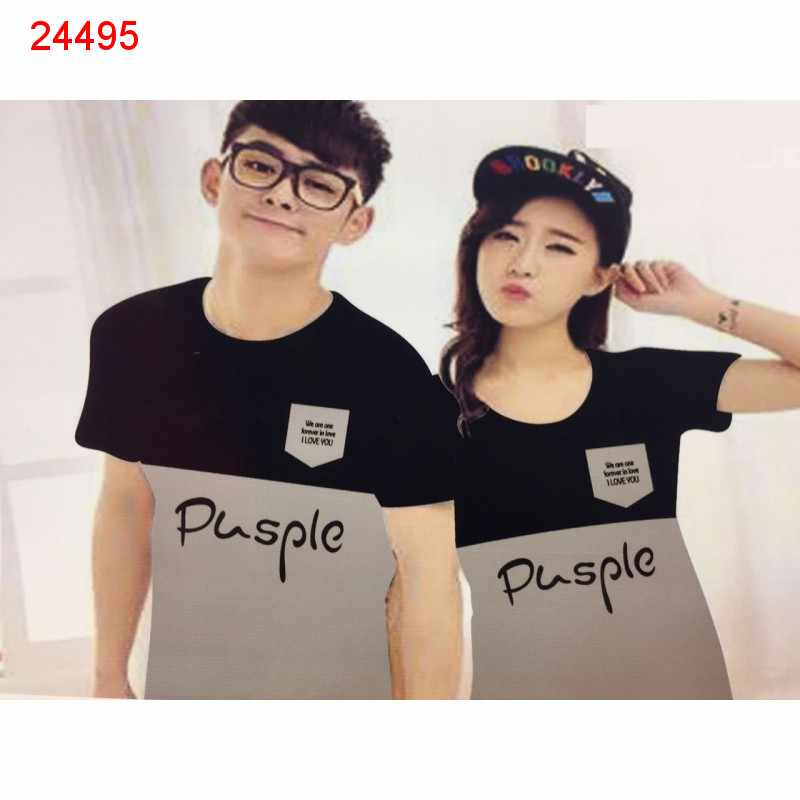 Jual Baju Couple Pusple Pocket - 24495