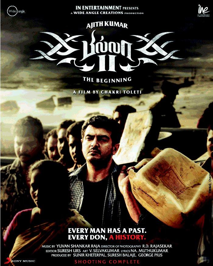 billa tamil full movie free download