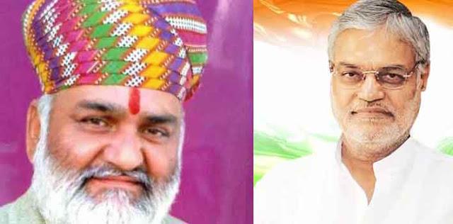 कल्याण सिंह ने साल 2008 में कांग्रेस के नेता सीपी जोशी को हराया था