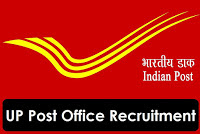 UP Post Office Recruitment
