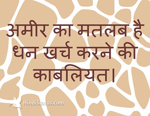 Rich - HindiStatus
