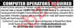 Computer Operators jobs Islamabad