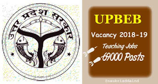 up teacher vacancy 2019