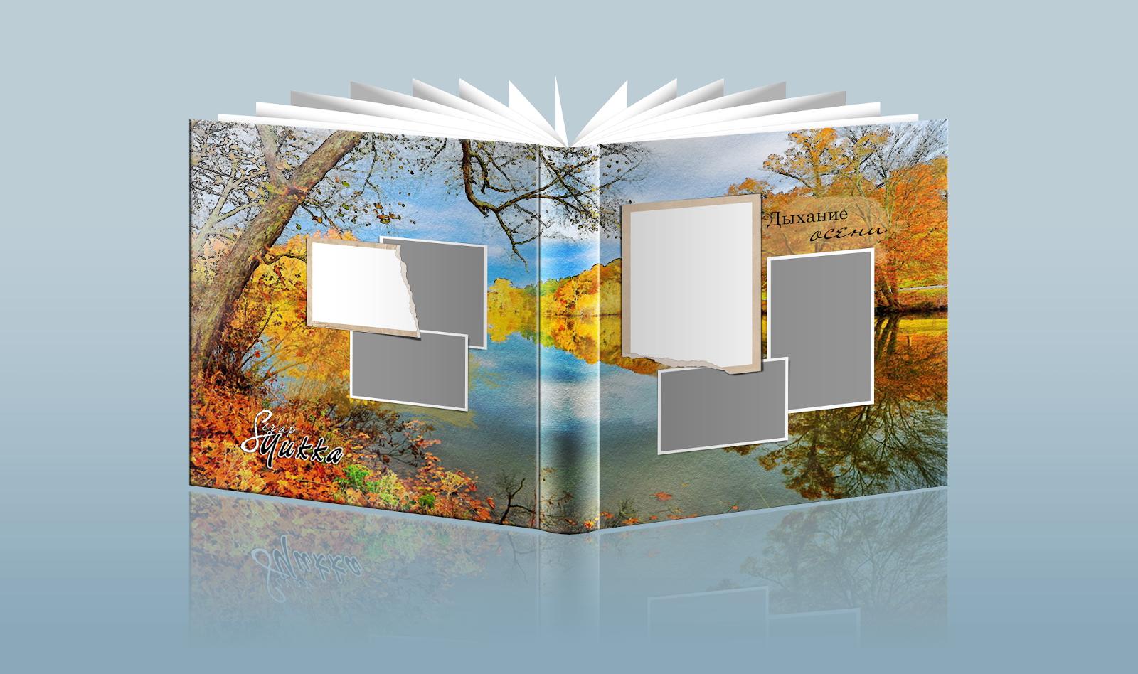 макет фотокниги осень