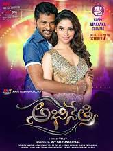 Watch Abhinetri (2016) DVDScr Telugu Full Movie Watch Online Free Download