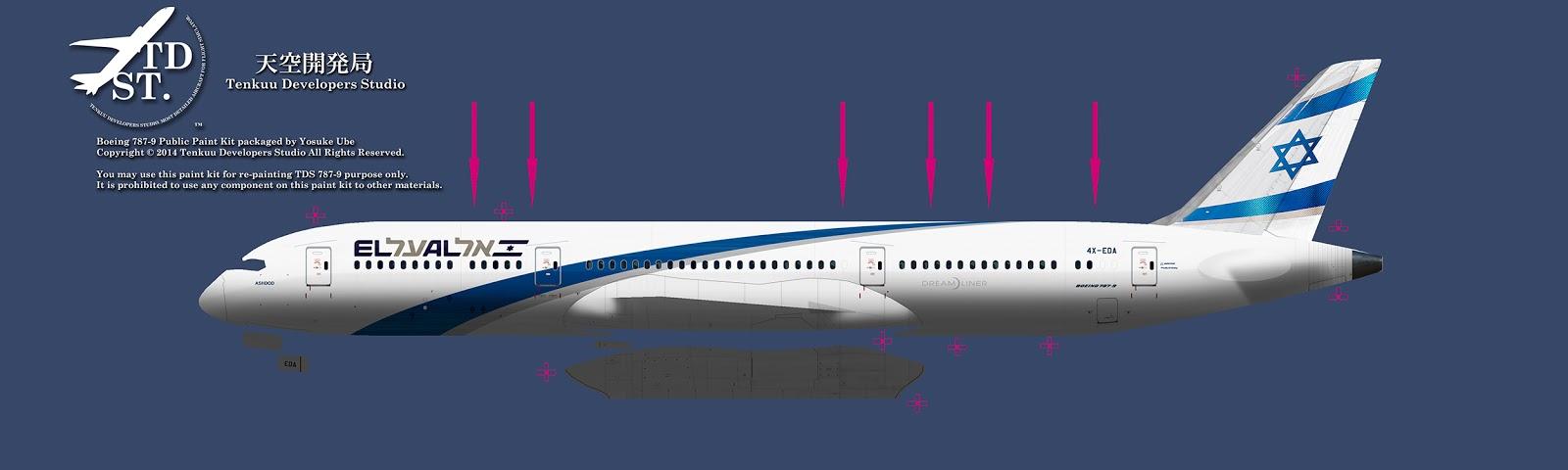 FSRepainter: TDS 787-9 El Al Israel Airlines 4X-EDA