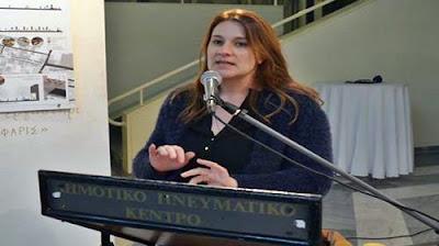 Υποψήφια δήμαρχος Καλαμάτας και η Τόνια Κουζή