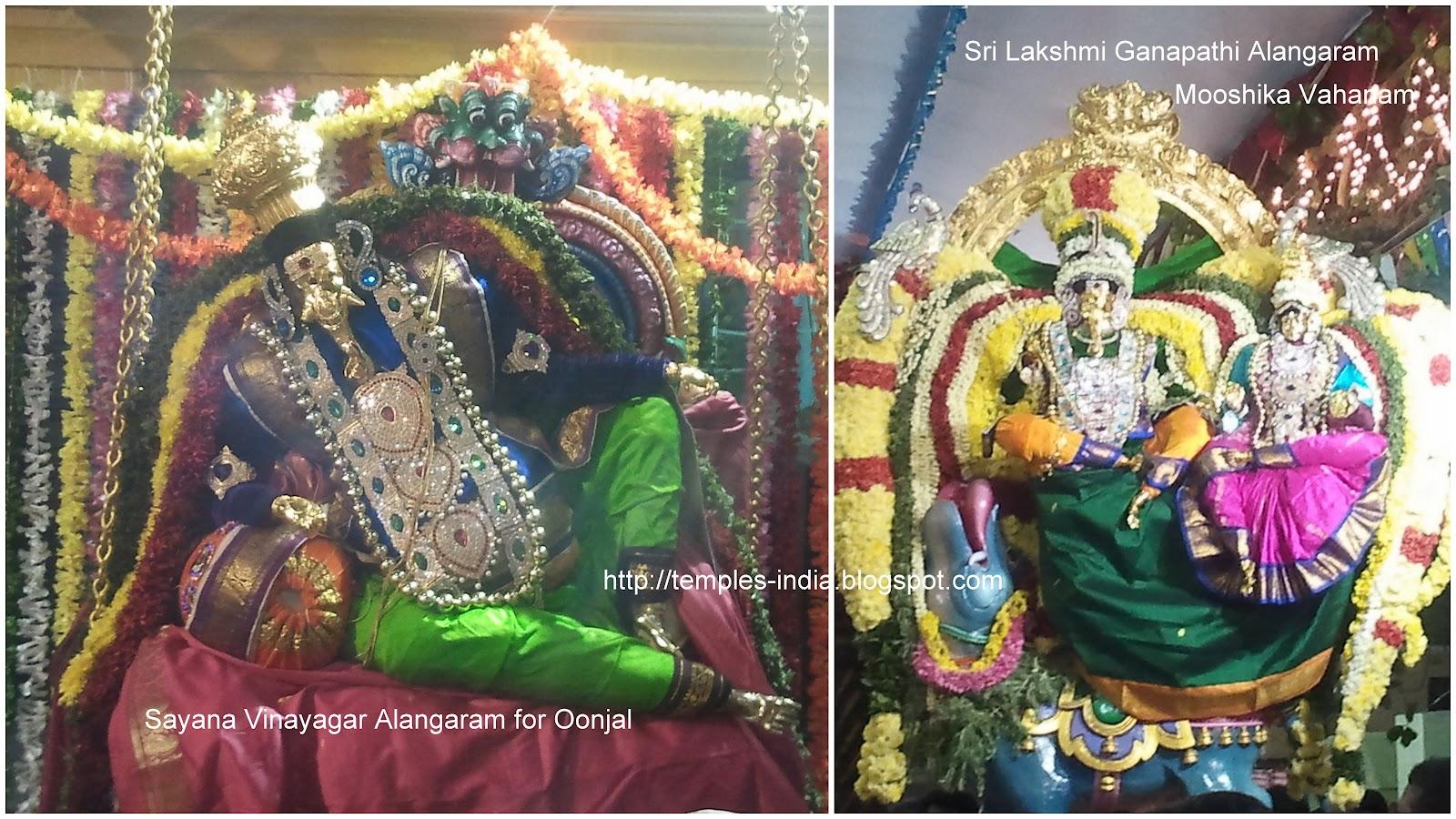 Bhoo varaha temple in bangalore dating 9