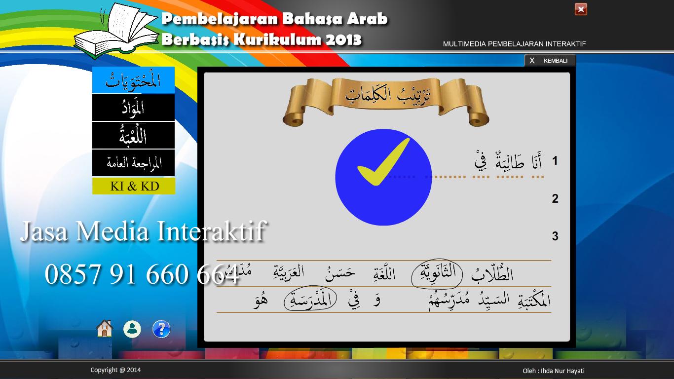 57 Portofolio Media Interaktif Game Puzzle Bahasa Arab