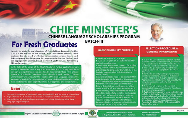 Chief Minister Scheme for Chinese Language Scholarships Phase 3