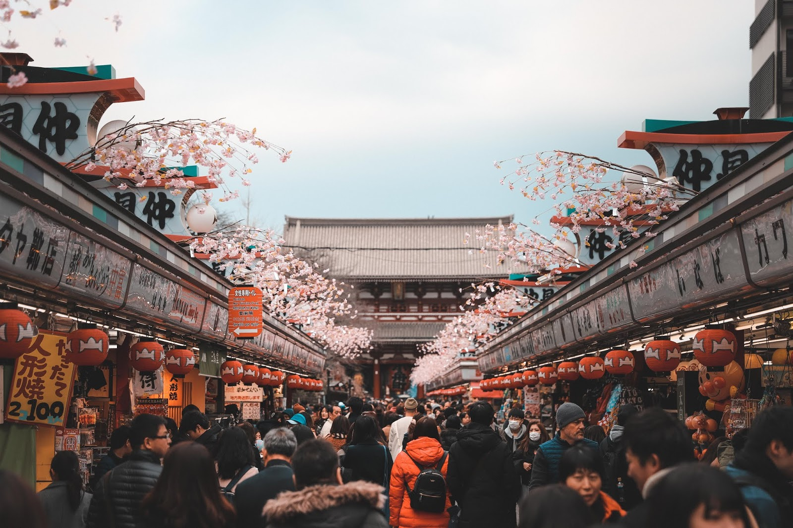 Nakamise Shopping Street at Senso-ji