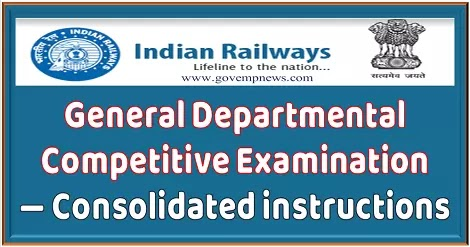 general-departmental-competitive-examination-consolidated-instructions