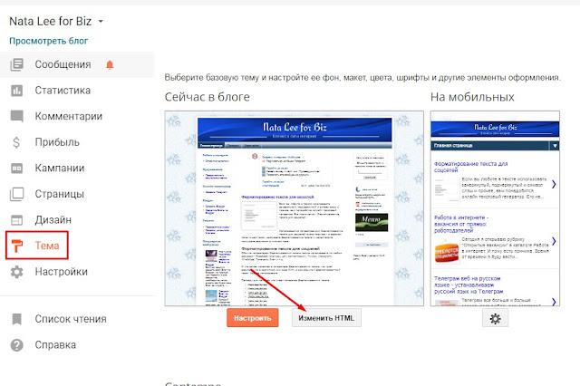Видео фон для Blogger