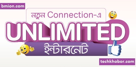 airtel-Unlimited-Internet-New-Prepaid-SIM-Connection-First-61Tk-Recharge-2GB-Data-0.5Paisa/Sec-Airtel-and-1Paisa/Sec-Other-Callrates