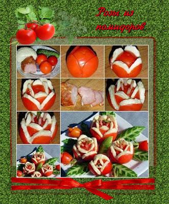 цветы из помидоров