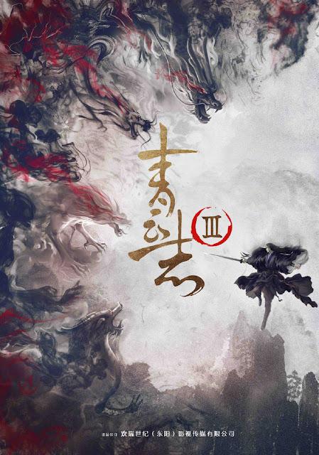 Legend of Chusen Season 3
