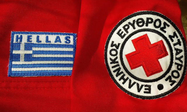 Γενική Συνέλευση και Αρχαιρεσίες του Ελληνικού Ερυθρού Σταυρού Ναυπλίου