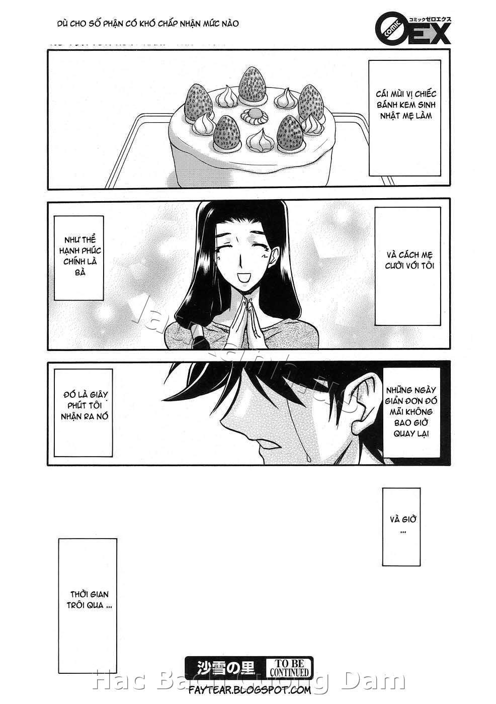 Hình ảnh hentailxers.blogspot.com0095 trong bài viết Manga H Sayuki no Sato
