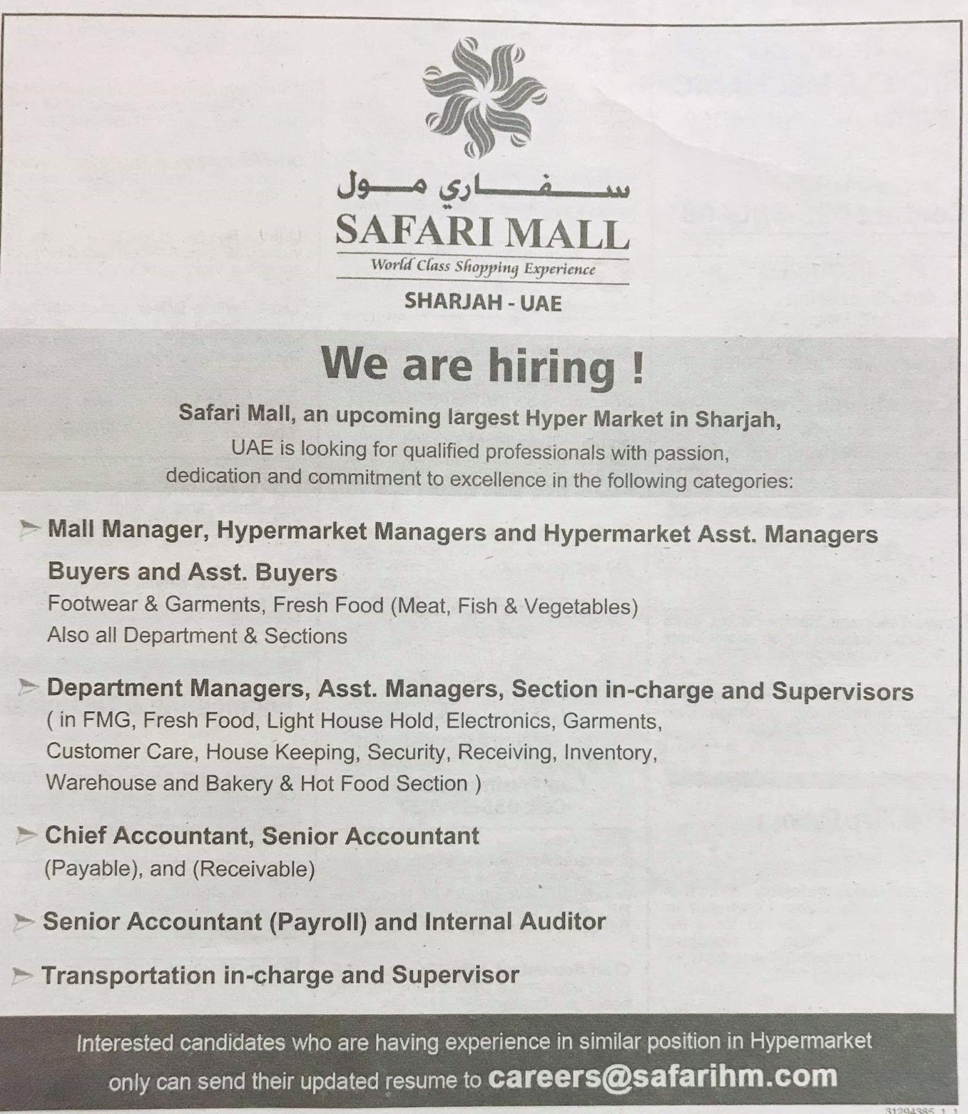We are Hiring SAFARI MALL an upcoming largest hyper market in