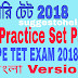 West Bengal Primary TET 2018 Model Question Practice Set ; WBBPE Question Paper pdf download